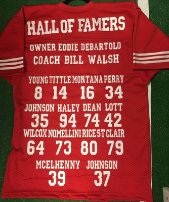 Hall of Fame Custom Jersey